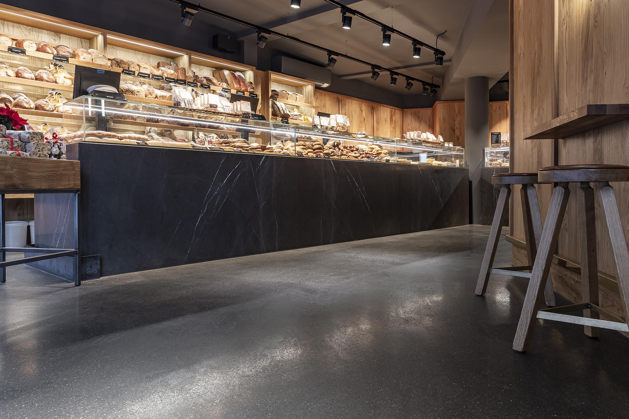 Bäckerei Schmidtmeier, Bochum
